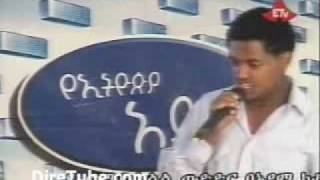 Ethiopian Idol 2009 - Tinsae Aklilu - Episode 21