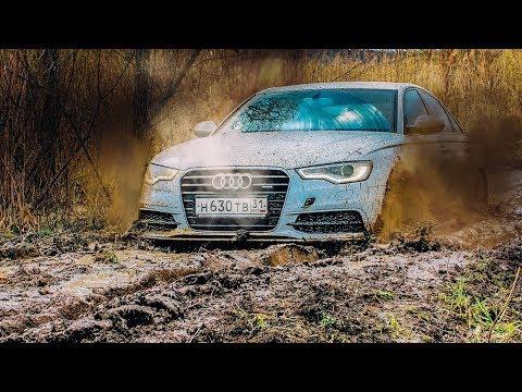 Ja nie dam rady?! Potrzymaj piwo! Zajebisty pokaz mocy Audi A6 Quattro w terenie!