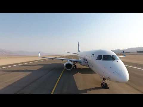 הנחיתה הראשונה בשדה התעופה רמון