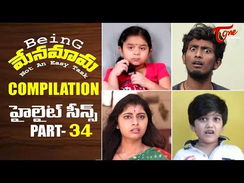 Best of Being Menamama Telugu Comedy Web Series Highlight Scenes Vol 34 Ram Patas TeluguOne