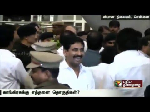 Congress-leader-Ghulam-Nabi-Azad-arrives-in-TN-to-hold-seat-sharing-talks-with-DMK