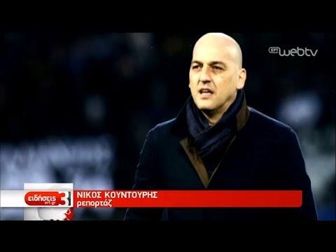 Γλυφάδα: Ένοπλη επίθεση κατά του Ντάρκο Κοβάσεβιτς | 08/01/2020 | ΕΡΤ