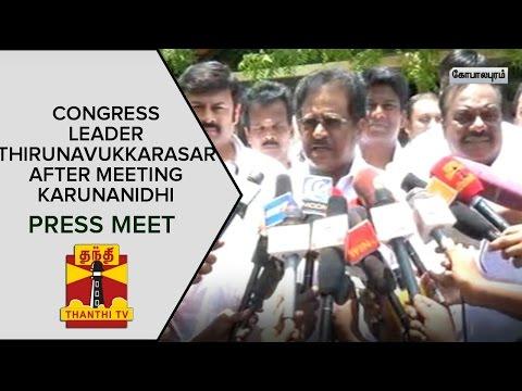 Su-Thirunavukkarasars-Press-Meet-After-Meeting-DMK-Chief-Karunanidhi--Thanthi-TV
