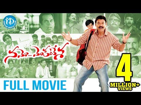 Namo Venkatesa Telugu Full Movie   Venkatesh, Trisha, Brahmanandam   Srinu Vaitla   Devi Sri Prasad
