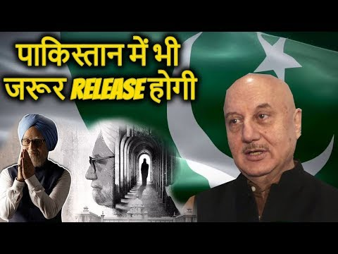Anupam Kher Reaction On His Movie Releasing In Pakistan