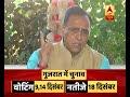 Gujarat Assembly Elections 2017: BJP will win more than 150 seats, says Vijay Rupani - Video