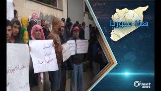 المنظمات الإنسانية تنسى مخيمات في شمال إدلب