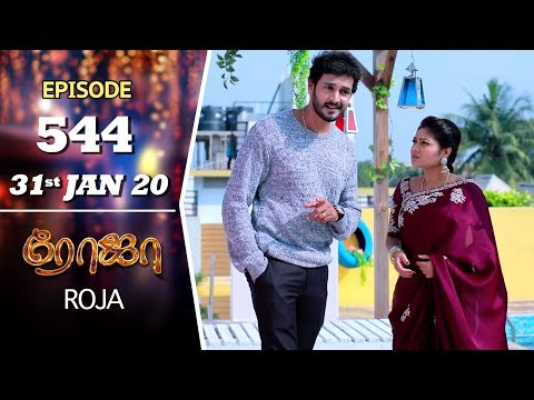 ROJA Serial | Episode 544 | 31st Jan 2020 | Priyanka | SibbuSuryan | SunTV Serial |Saregama TVShows