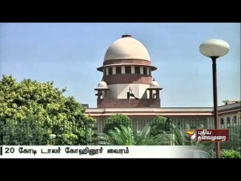 All-steps-would-be-taken-to-bring-back-the-Kohinoor-Diamond--Centre-tells-the-Supreme-Court