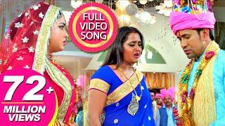 Video Pativarta Mehariya Chahi | BHOJPURI SONG | Dinesh Lal Yadav, Aamrapali Dubey, Kajal Raghwani download in MP3, 3GP, MP4, WEBM, AVI, FLV January 2017