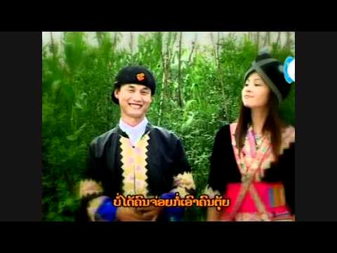 Video LAO POP L-Zone ໜາກໄມ້ download in MP3, 3GP, MP4, WEBM, AVI, FLV January 2017