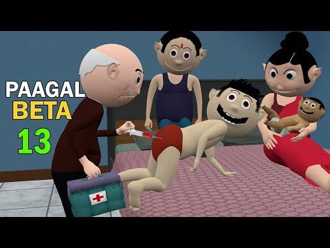 PAAGAL BETA 13 | Jokes | CS Bisht Vines | Desi Comedy Video | School Classroom Jokes