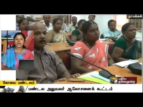 A-Compilation-of-Coimbatore-Zone-News-06-04-16-Puthiya-Thalaimurai-TV