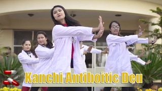 Kanchi Antibiotic Deu