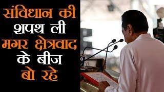कानपुर में जन्मे कमलनाथ को मध्यप्रदेश CM बनते ही क्यों हो गयी UP और बिहार वालों से नफरत