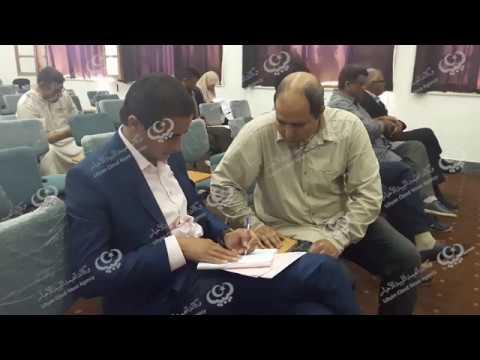 تنظيم ورشة عمل بعنوان (تجارة الرقيق في أفريقيا وتداعياتها على ليبيا) بالخمس
