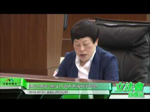 陳虹:關注打造內港海鮮街問題  ...