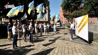 Народний Рух України  братиме участь у місцевих виборах 2020-го