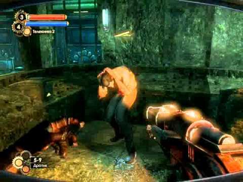 BioShock 2 - История.flv