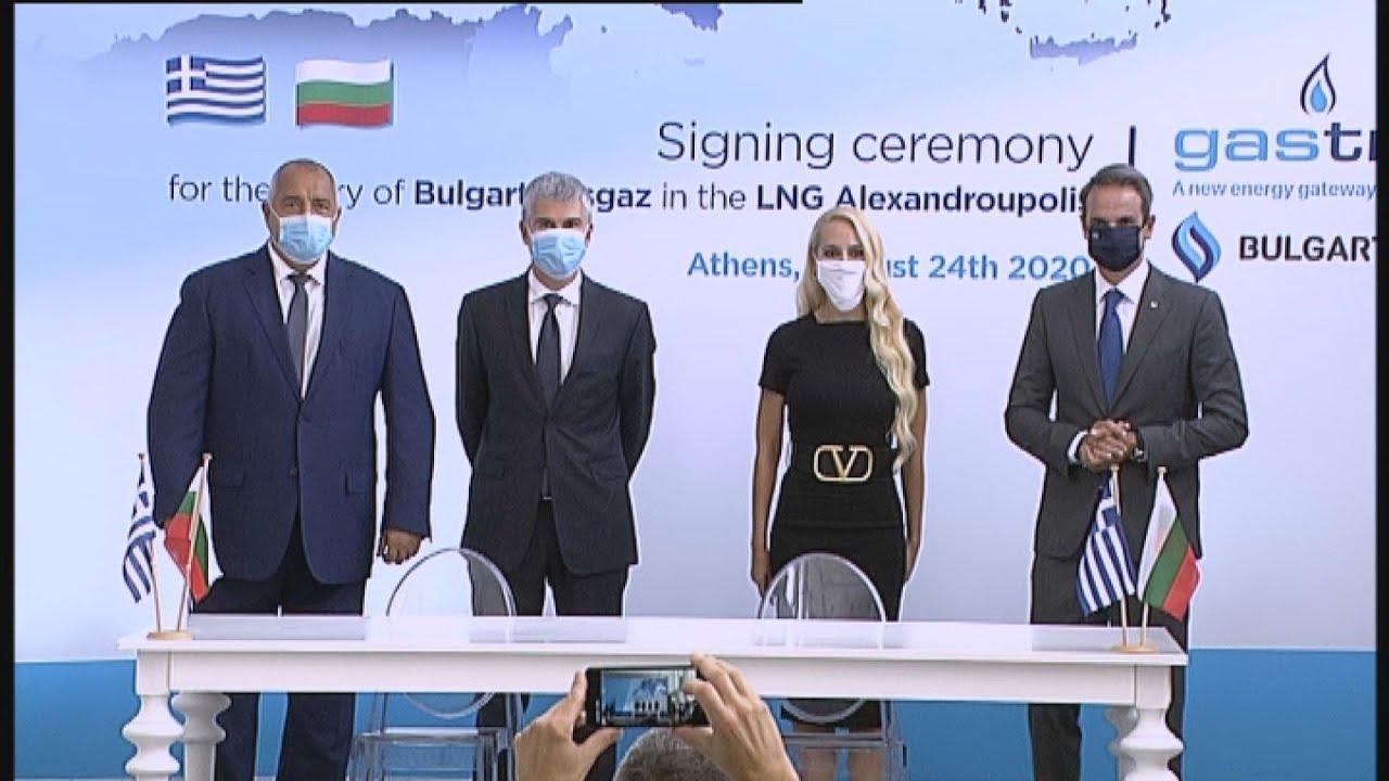 Μπορίσοφ: Ελλάδα και Βουλγαρία παίζουν πια κεντρικό ρόλο στην ενέργεια και τη διανομή της