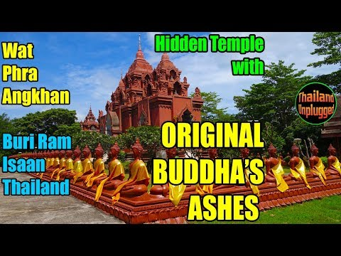 Hidden Temple with ORIGINAL BUDDHA'S ASHES Phra Angkhan Buri Ram, Isaan, Thailand