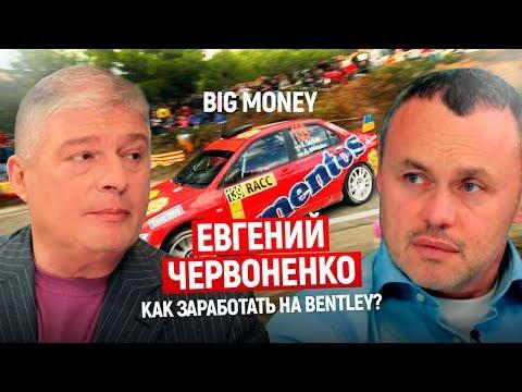 Самый скандальный запорожский губернатор дал откровенное интервью