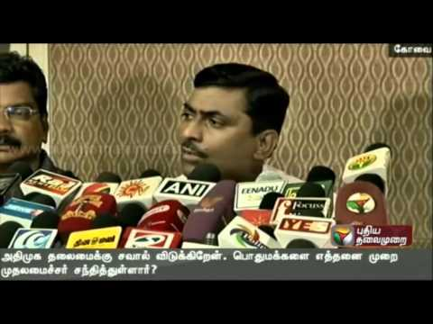 BJP-leader-Muralidhar-Raos-challenge-to-the-TN-CM-regarding-access-to-people-and-businessmen