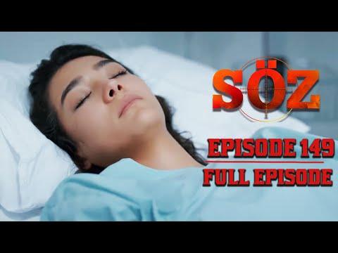 The Oath   Episode 149 (English Subtitles)