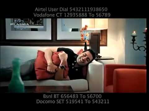 Video Kamal Heer Rati Teri Photo Dehki Facebook Te Ma......... - YouTube.FLV download in MP3, 3GP, MP4, WEBM, AVI, FLV January 2017