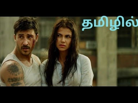 பால் வாக்கரிண் TOP GEAR TAMIL DUBBED HOLLYWOOD THRILLER MOVIE  tamil dubbed movies download