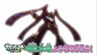 【公式】アニメ「ポケットモンスター XY & Z」プロモーション映像第4弾 � by Pokemon Japan