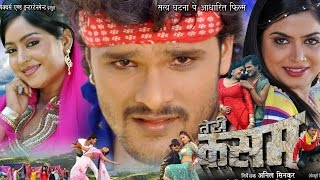 Video तेरी कसम - Teri Kasam - Bhojpuri Super Hit Bhojpuri Movie 2017 - Khesari Lal Yadav MP3, 3GP, MP4, WEBM, AVI, FLV Desember 2018