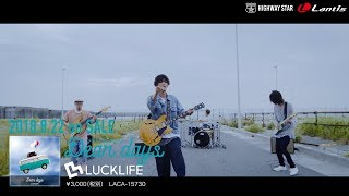 「走って」MUSIC VIDEO(FULL SIZE)