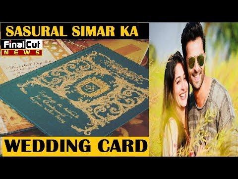 Video Sasural Simar Ka: छप गए सीमर-प्रेम की शादी के कार्ड|| Wedding|| Pre-Wedding Photoshoot|| Final Cut download in MP3, 3GP, MP4, WEBM, AVI, FLV January 2017