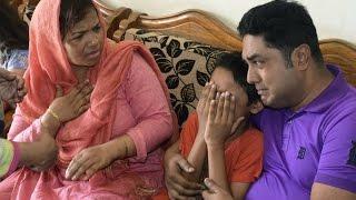Download Video 'এক কোটি ২০ লাখ' টাকা নিয়ে প্রেমের টানে পালিয়েছেন সৌদি আরব প্রবাসী রিপন হাওলাদারের স্ত্রী!!! MP3 3GP MP4