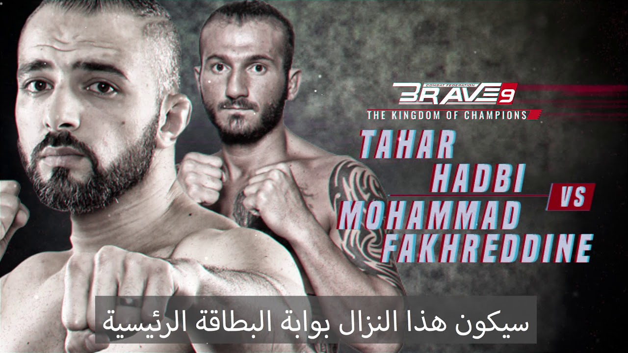 Fakhreddine vs Hadbi - Brave 9: The Kingdom of Champions
