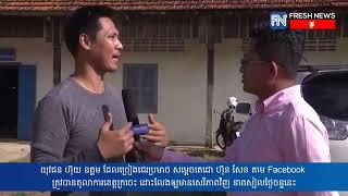 Khmer News - ហ៊ុយ ឧត្ដម ដែលច្