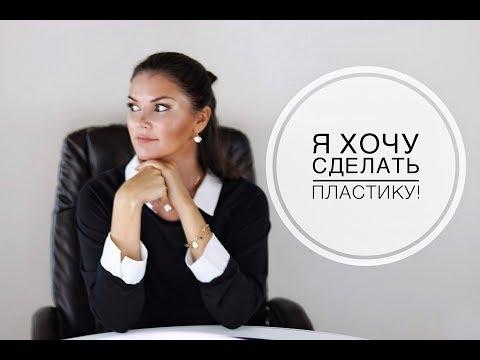 Пора делать пластику Красота страшная сила - DomaVideo.Ru