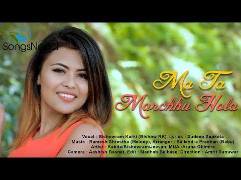 (Ma Ta Marchhu Hola - Bishowram Karki | New Nepali Adhunik Song | 2075/2018 - Duration: 4 minutes, 43 seconds.)