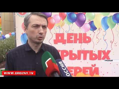 Полный выпуск новостей от 10.08.2018 - DomaVideo.Ru