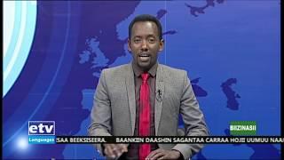 Oduu Biznasii Afaan Oromoo Jan,31/2020 |etv