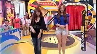 KBG女孩 巨乳跳舞老師 江兒