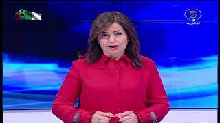 نشرة أخبار الواحدة 13:00| الثلاثاء 07 جويلية 2020