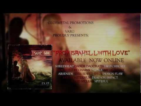 FROM ISRAHELL WITH LOVE TEASER!