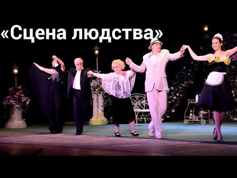 У Черкасах стартував 11-ий театральний фестиваль «Сцена людства»