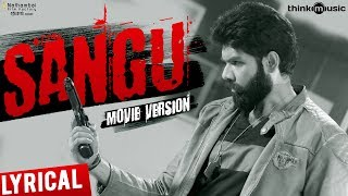Sangu Song Lyrics