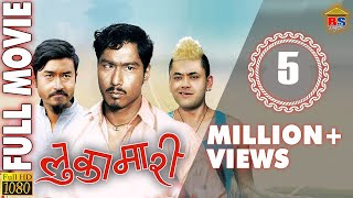 Video Hit Movie 2016 |LUKAMARI | लुकामारी | FULL MOVIE | Ft. Saugat Malla,Karma,Surbina Kark MP3, 3GP, MP4, WEBM, AVI, FLV Juli 2018