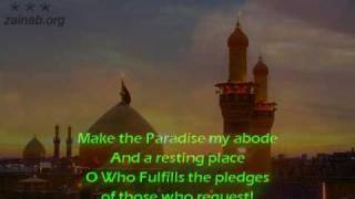 Dua for Day 21 of Ramazan - English and Urdu Subtitles