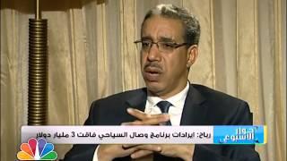 حوار الاسبوع / قطاع النقل في المغرب
