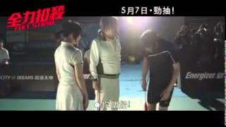 Nonton 全力扣殺 Full Strike 鄭中基 vs 林敏驄 Film Subtitle Indonesia Streaming Movie Download